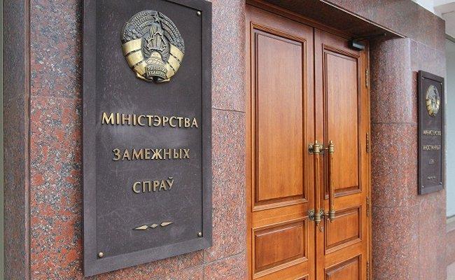 МИД проведет брифинг в память о чернобыльской катастрофе