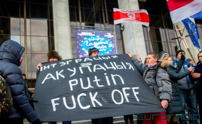 СМИ: В милицию вызвали и тех, кто призывал участвовать в радикальных митингах против интеграции России и Беларуси через соцсети